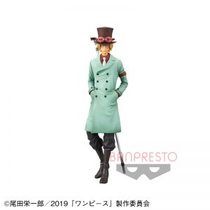劇場版 『ONE PIECE STAMPEDE』 DXF~THE GRANDLINE MEN~vol.2